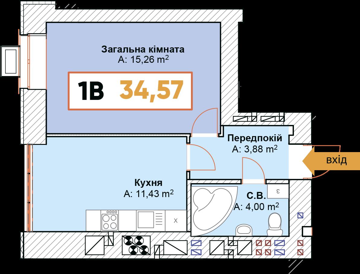 1-км кв. 1В  34.57 м²