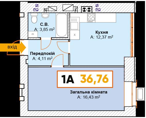 1-км кв. 1А 36.76 м²
