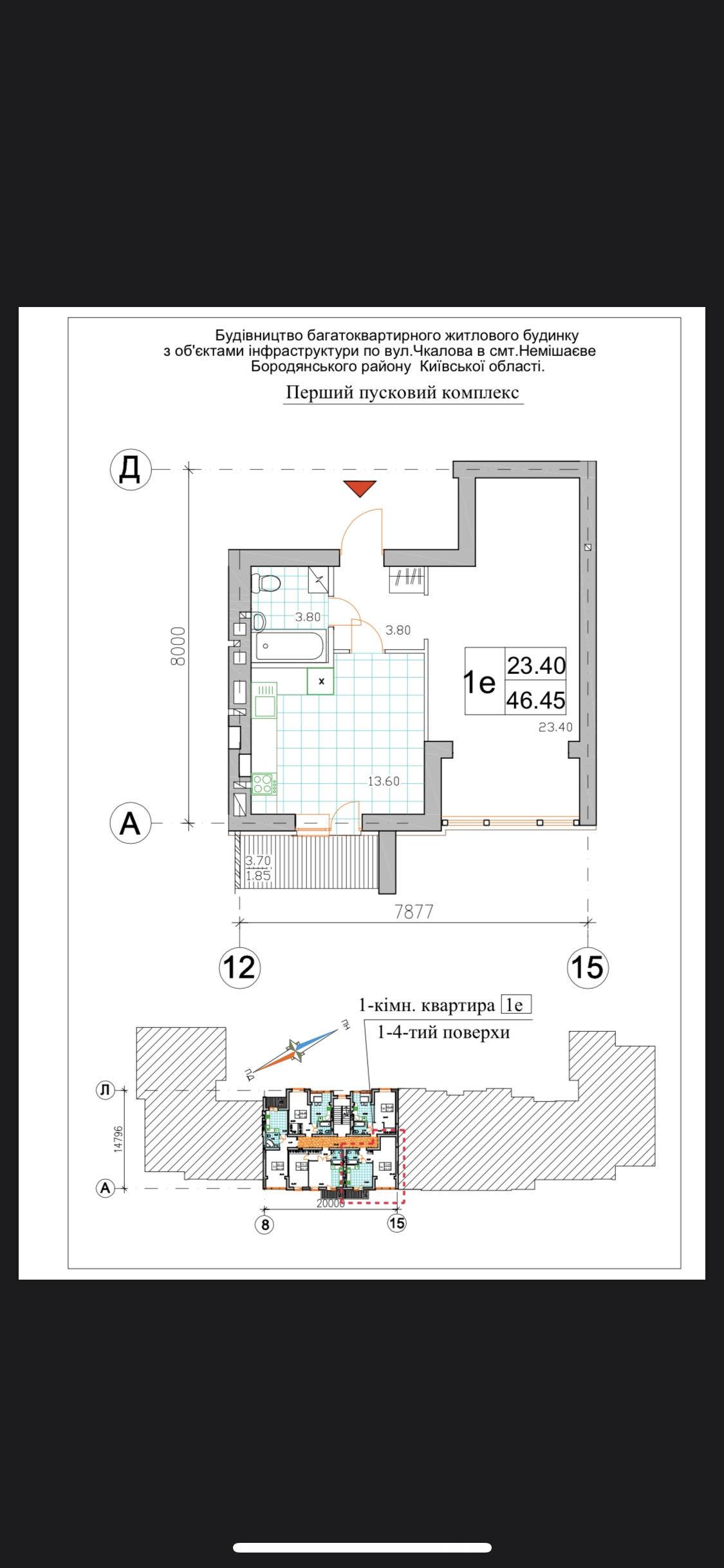 1к 46,45 м²
