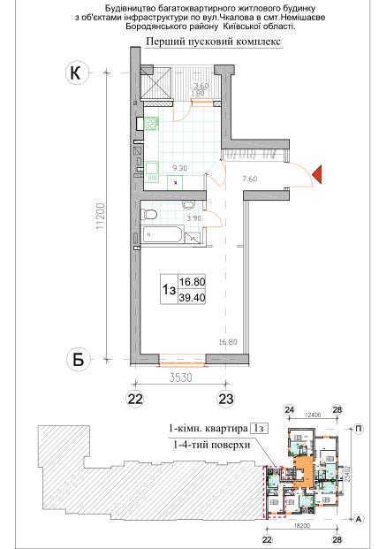 1к 39,40 м²