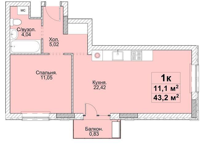 1к 43,2 м²