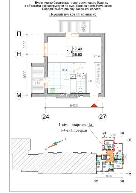 1к 38,9 м²