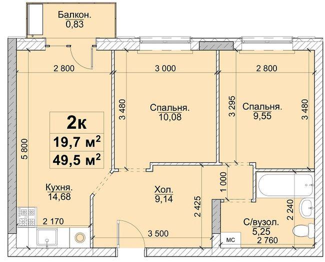 2к 49,5 м²
