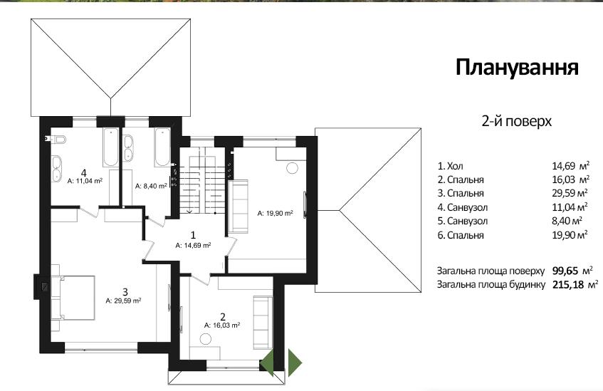 2 поверх