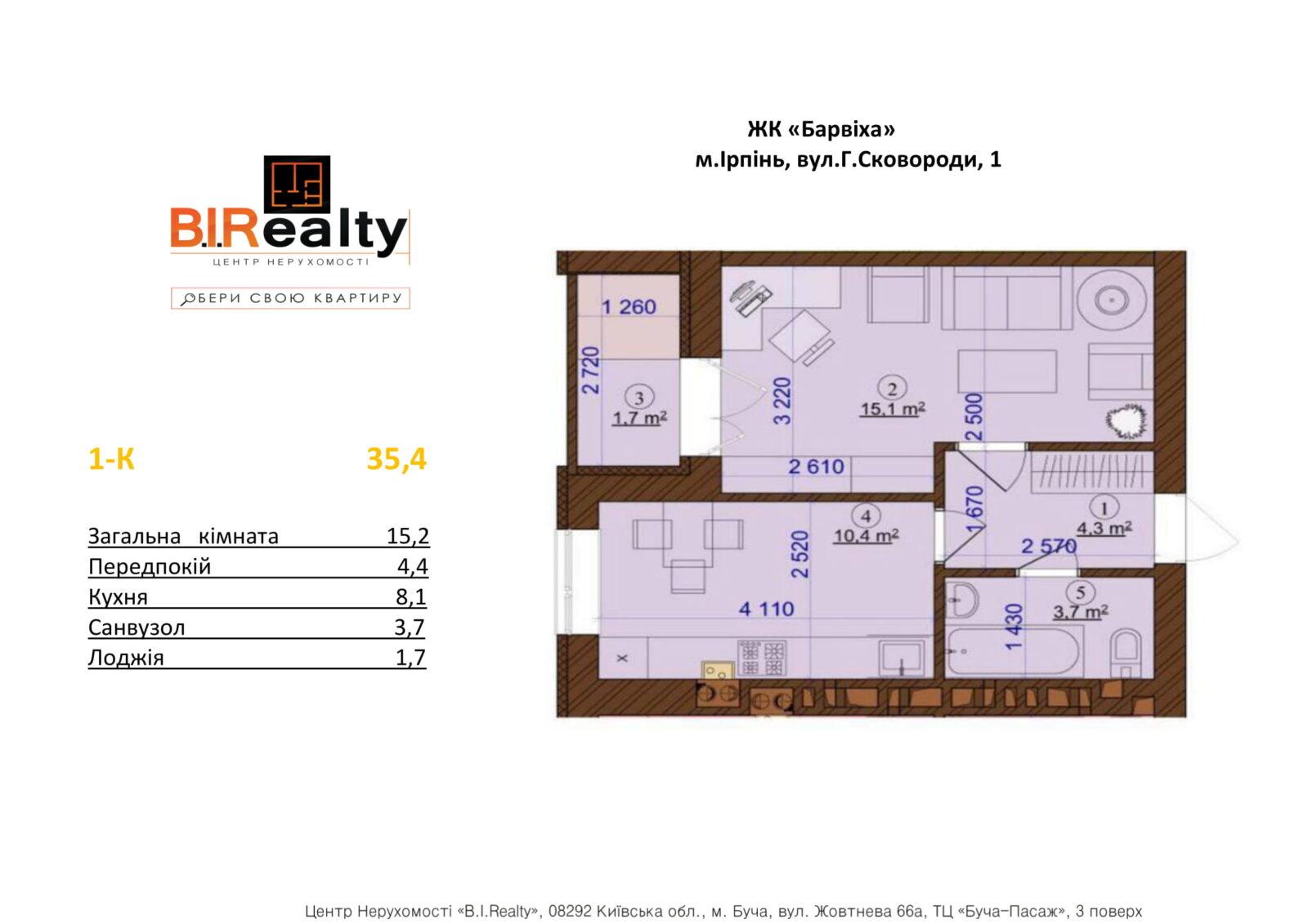 1 кімнатна 35,4  м²